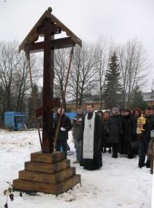 Освящение поклонного Креста (9)