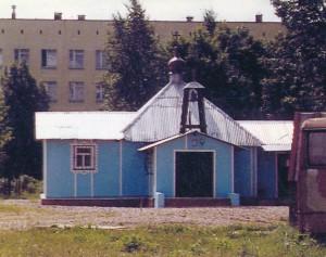 Храм-часовня (сгоревший)