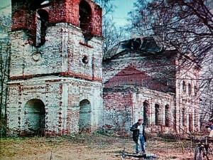 Казанский храм. Тимоново